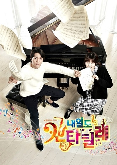 Tomorrow Cantabile 04