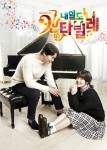 Tomorrow Cantabile Poster5