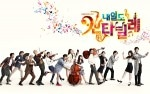 Tomorrow Cantabile Poster6