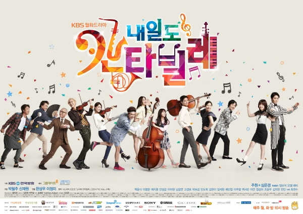 Tomorrow-Cantabile-Poster71.jpg