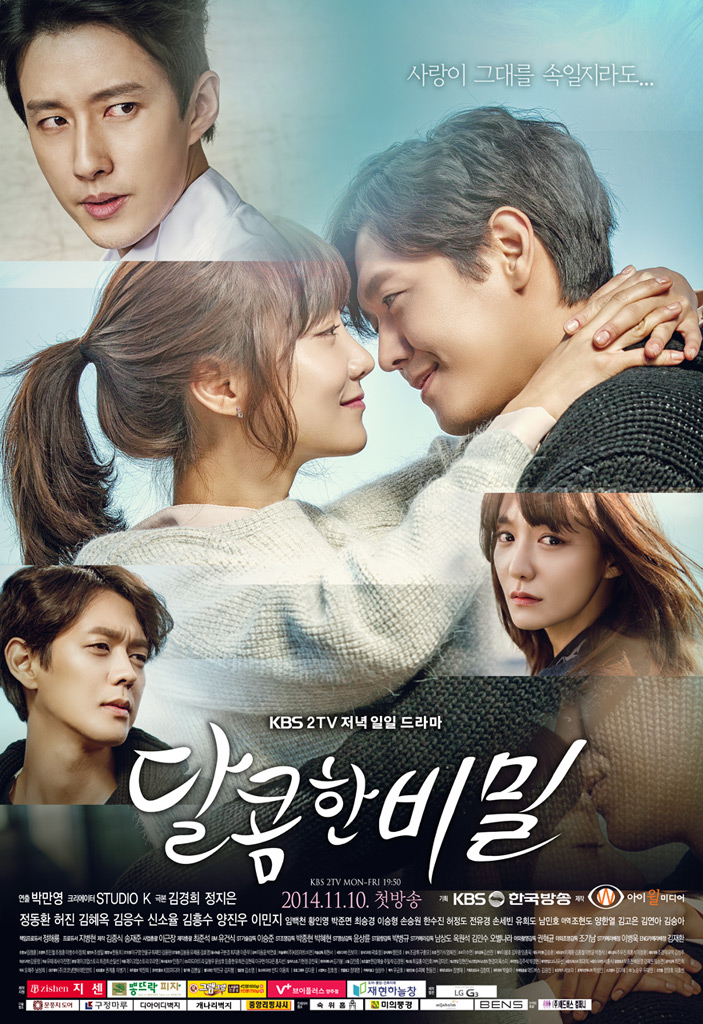 all that love korean drama