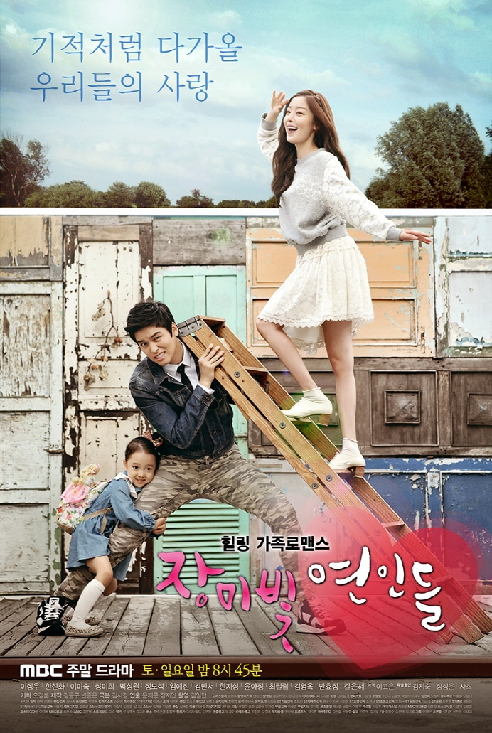 The Lover Korean Drama