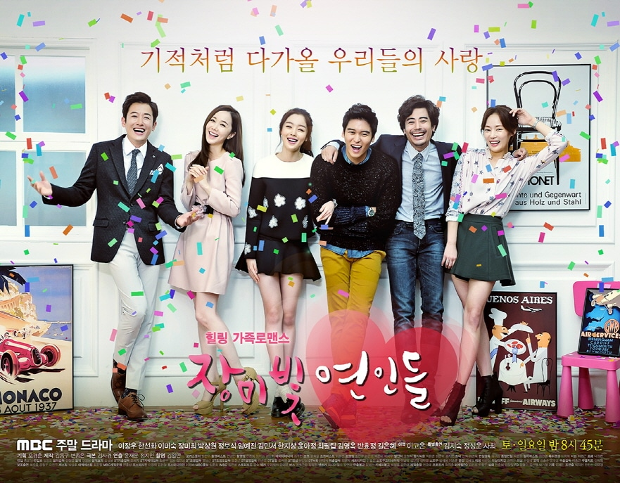 Rosy lovers kdrama trailer / Imdb party down south