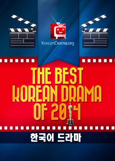 The Best Korean Drama of 2014