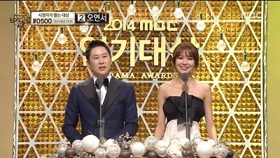 2014 MBC Drama Awards (Winners List) 02