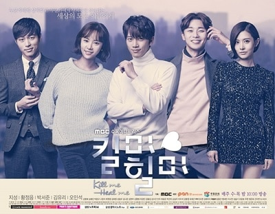 Kill Me Heal Me Kdrama free download streaming kdrama kmovie ost soundtrack english subtitle, indonesia subtitle HD