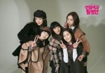Seonam Girls High School Investigators1