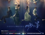 Flower of the Queen Poster3