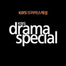 KBS Drama Special 2015 01