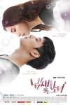 The Girl Who Can See Smells Poster1