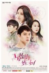 The Girl Who Can See Smells Poster3