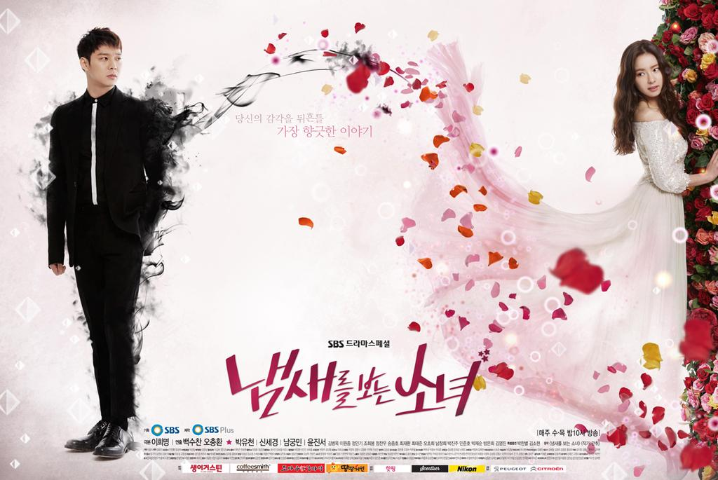 The Girl Who Can See Smells » Korean Drama