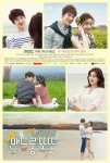 Warm and Cozy Poster1