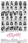 High Society Poster1