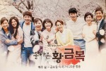 The Return of Hwang Geum Bok Poster2