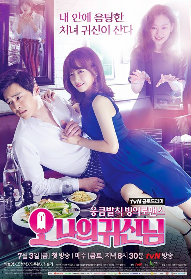 http://www.koreandrama.org/wp-content/uploads/2015/06/Oh-My-Ghost-Poster1.jpg