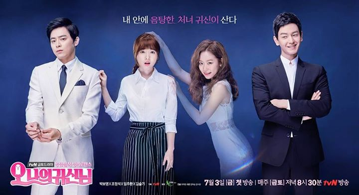 Download Full Episode Oh My Ghost Drama Korea Subtitle Indonesia OST Mp3