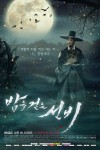 Scholar Who Walks the Night Poster2a
