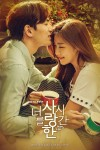 The Time We Were Not In Love Poster1