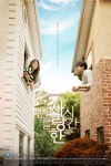 The Time We Were Not In Love Poster3