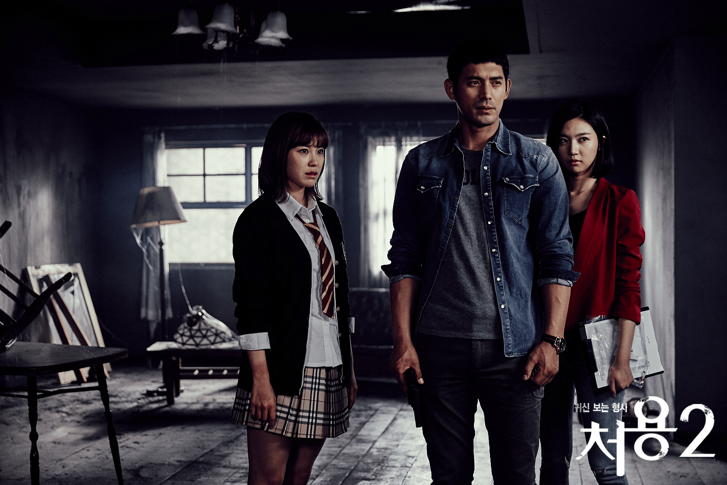 http://www.koreandrama.org/wp-content/uploads/2015/08/Cheo-Yong-2-8.png