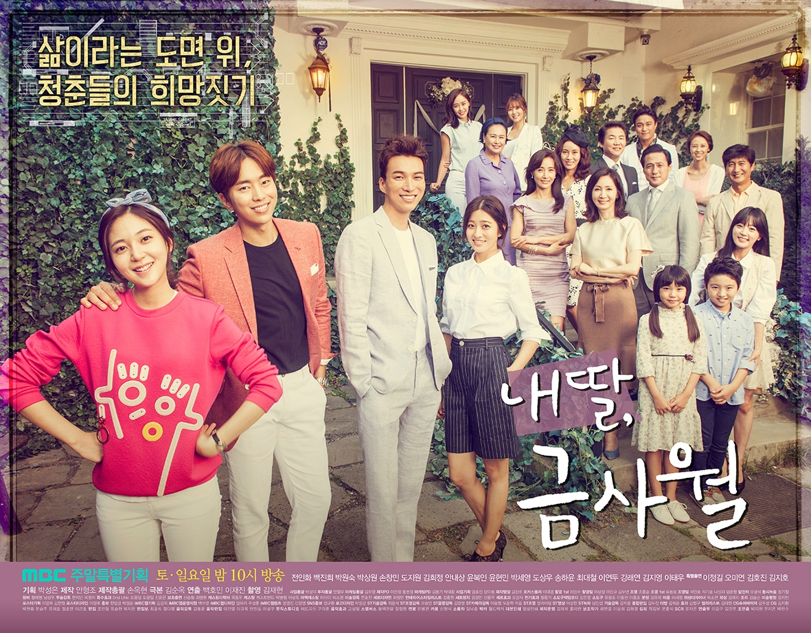 http://www.koreandrama.org/wp-content/uploads/2015/08/My-Daughter-Geum-Sa-Wol-Poster4.jpg