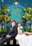 Noble, My Love