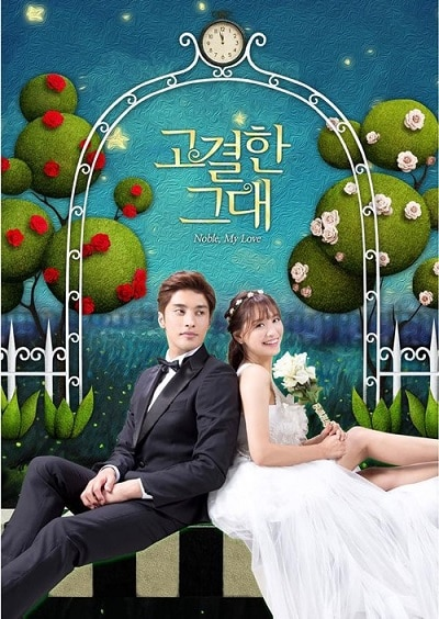 Noble, My Love 01