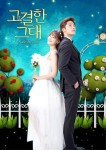 Noble, My Love1