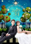 Noble, My Love2