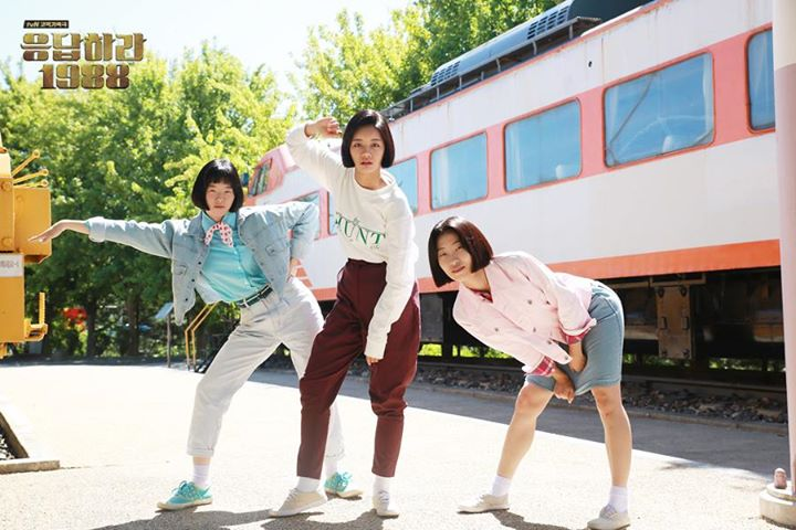 http://www.koreandrama.org/wp-content/uploads/2015/09/Reply-1988-a3.jpg