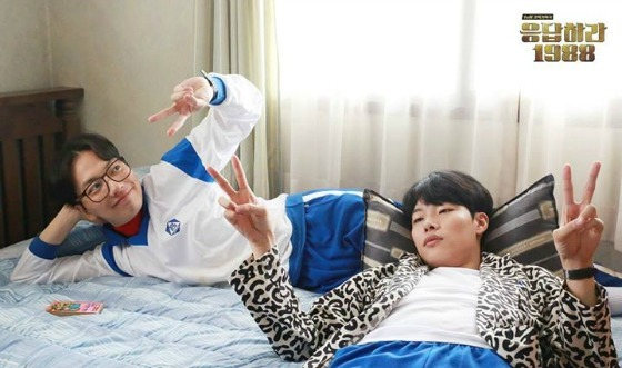 http://www.koreandrama.org/wp-content/uploads/2015/09/Reply-1988-a7.jpg