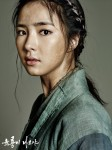 Six Flying Dragons 3