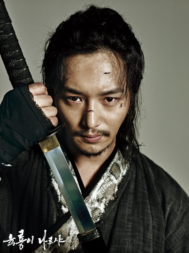 http://www.koreandrama.org/wp-content/uploads/2015/09/Six-Flying-Dragons-4.jpg