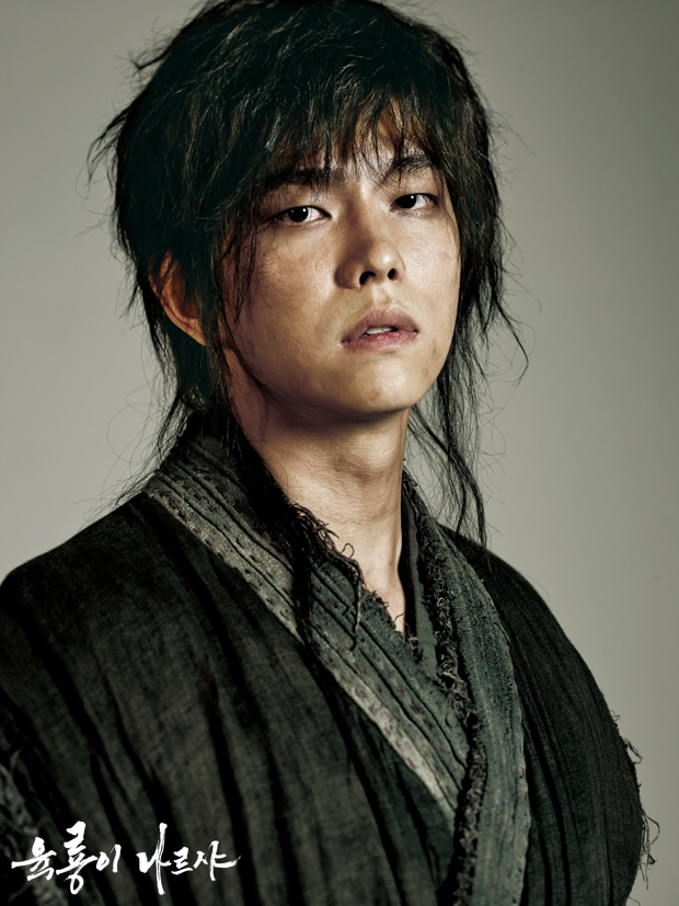 http://www.koreandrama.org/wp-content/uploads/2015/09/Six-Flying-Dragons-5.jpg
