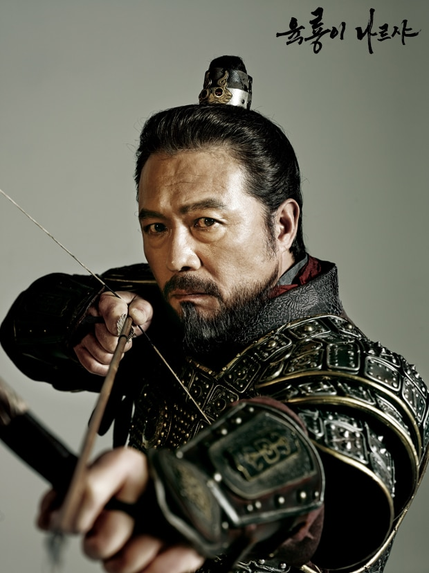 http://www.koreandrama.org/wp-content/uploads/2015/09/Six-Flying-Dragons-6.jpg