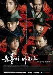 Six Flying Dragons Poster1