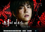 Six Flying Dragons Poster10