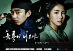 Six Flying Dragons Poster3