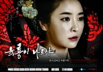 Six Flying Dragons Poster4