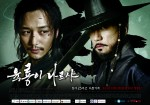 Six Flying Dragons Poster6