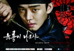 Six Flying Dragons Poster7
