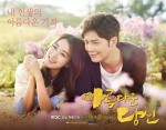 Beautiful You Poster1