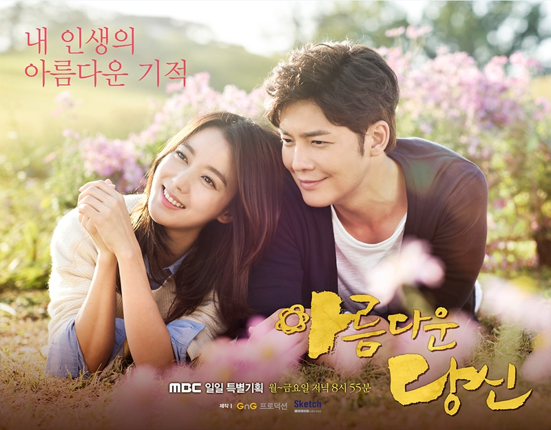 http://www.koreandrama.org/wp-content/uploads/2015/10/Beautiful-You-Poster1.jpg