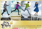 Sweet Home, Sweet Honey Poster2