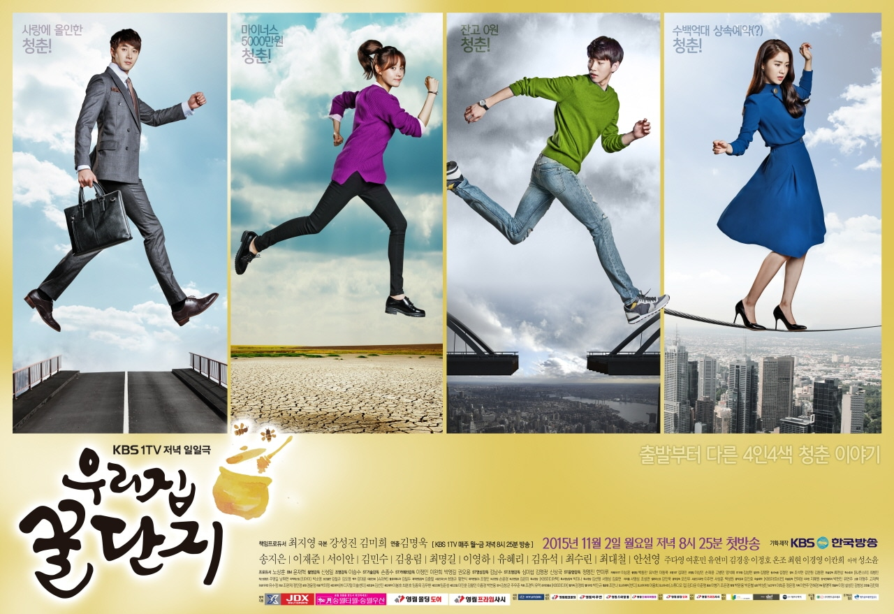 http://www.koreandrama.org/wp-content/uploads/2015/10/Sweet-Home-Sweet-Honey-Poster2.jpg