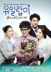 You Will Love Me Poster1
