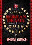 The Best Korean Drama of 2015