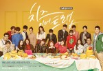 Cheese in the Trap Poster3