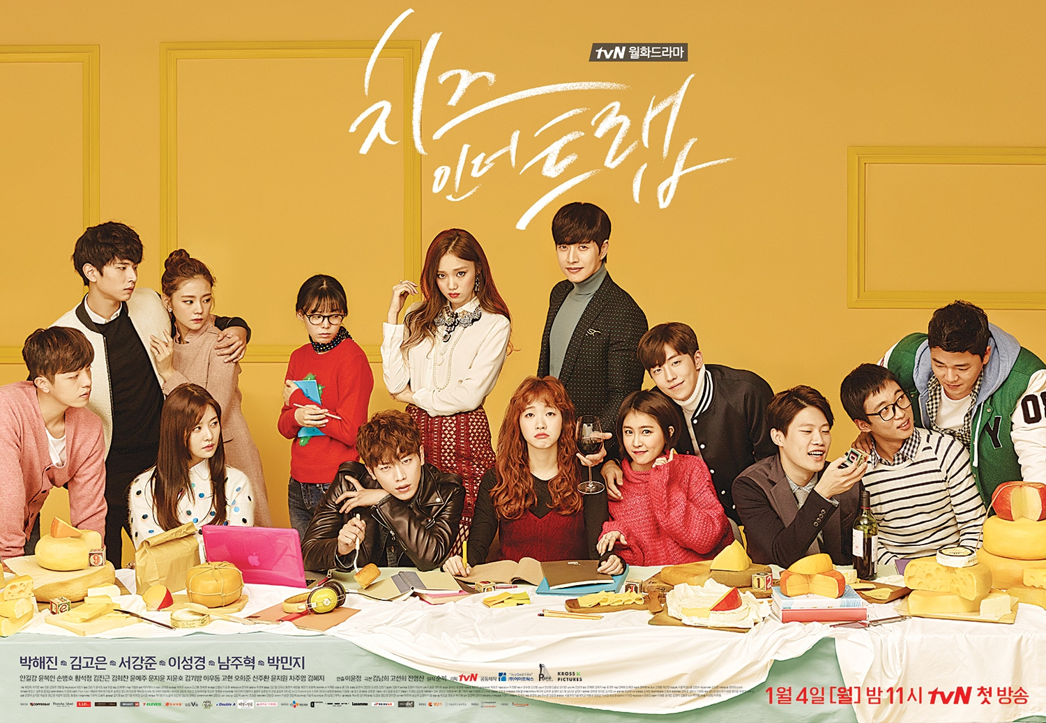 Nc Nielsen >> » Cheese in the Trap » Korean Drama